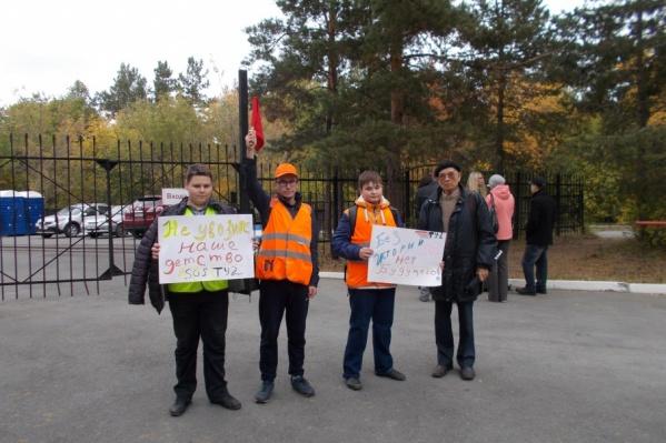 Артур Маштак (второй справа) вышел с плакатом «Без истории нет будущего»
