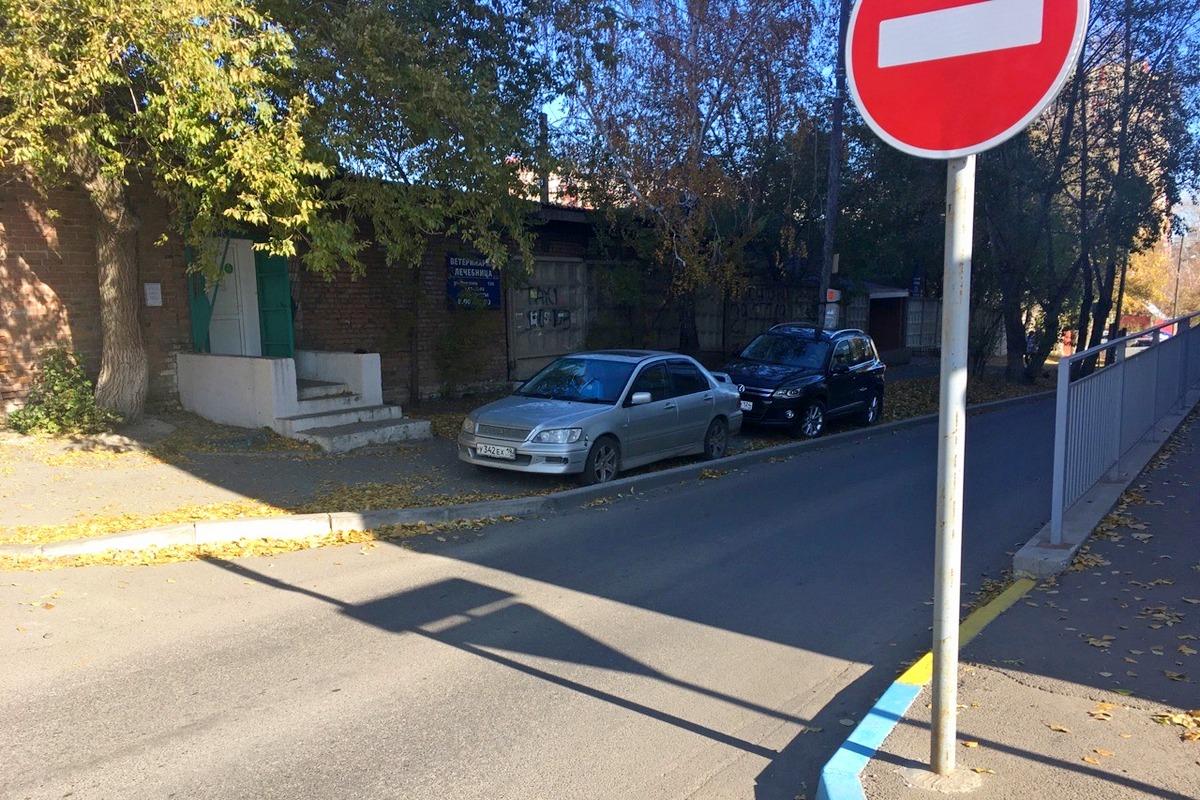 Нет парковки — придумай ее сами!