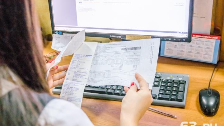 Стоимость услуг ЖКХ в Самарской области оценили в 2500–4000 рублей