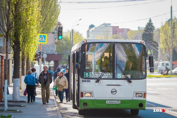 Три дня автобусы будут ходить по новой схеме из-за Дельфийских игр
