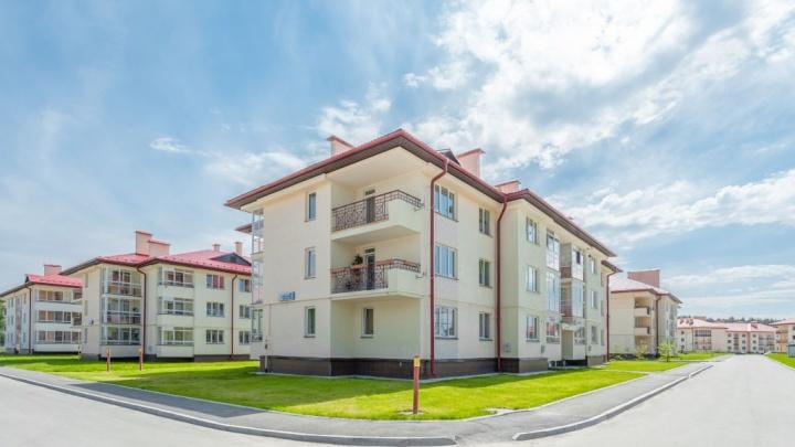 Расширять жилищные условия с выгодой до 714 670 рублей - легко