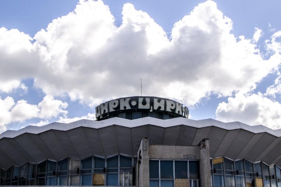 Ремонт цирка начнут в 2019 году