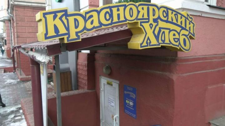 Управляющего «Красноярского хлеба» поймали на мошенничестве: решил заработать на банкротстве