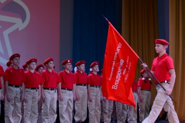 Детско-юношеское движение юнармии образовалось в 2016 году