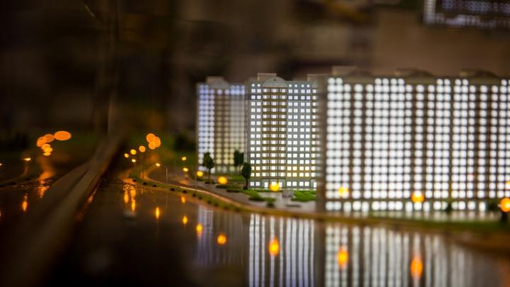 Сбербанк заявил о снижении ставок по ипотеке