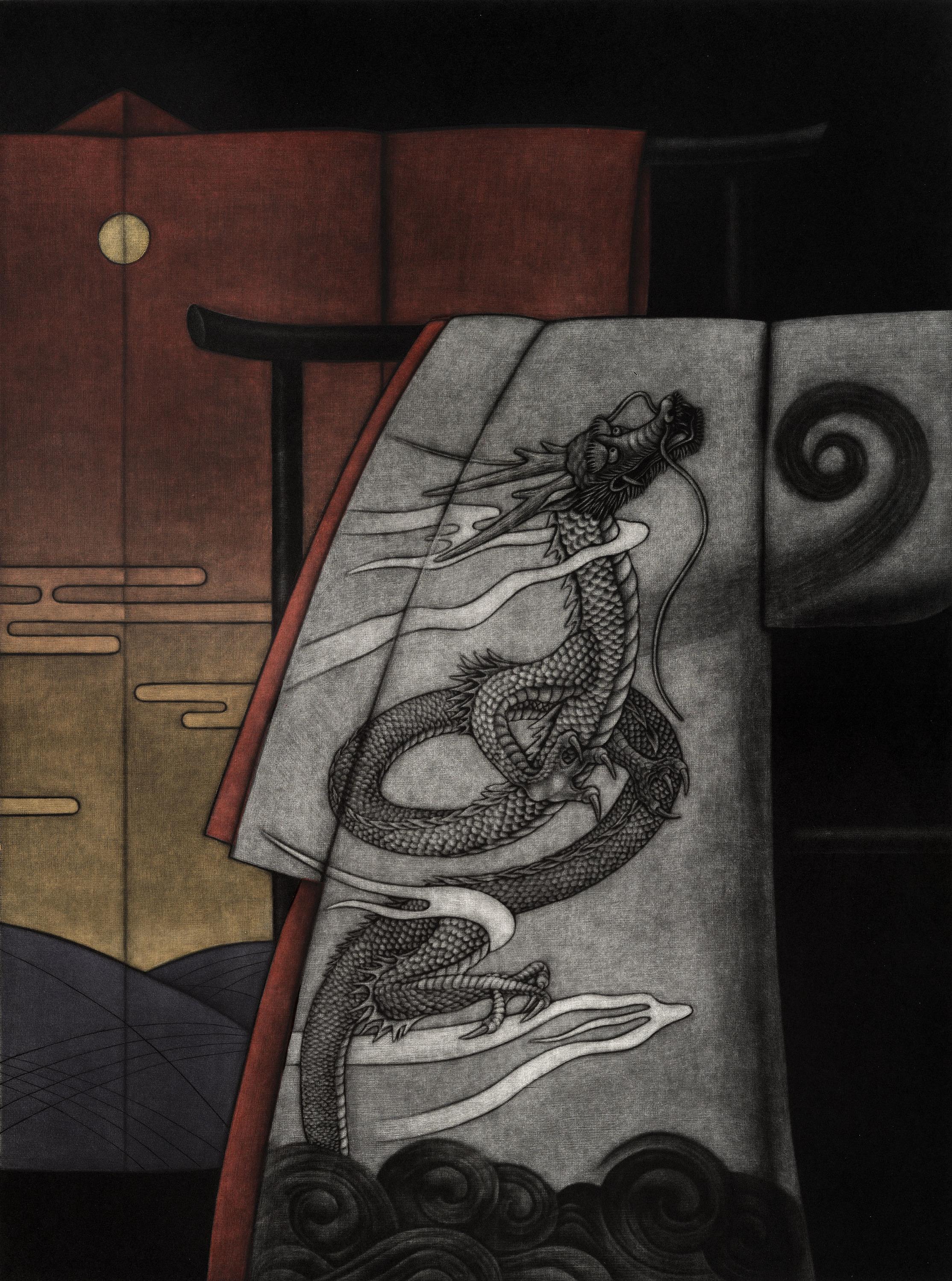 Кацунори Хаманиси, кимоно «Дракон»