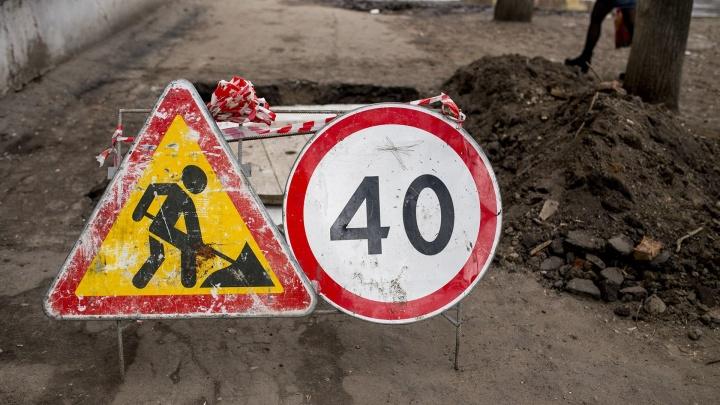 В Ярославле начался ремонт Московского проспекта: где ждать пробки