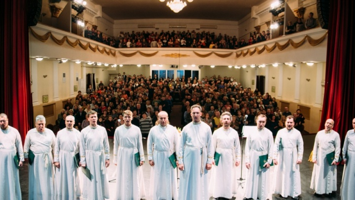 Афиша Тюмени на неделю: слушаем мужской хор, смотрим короткометражки, смеемся на Stand Up Comedy