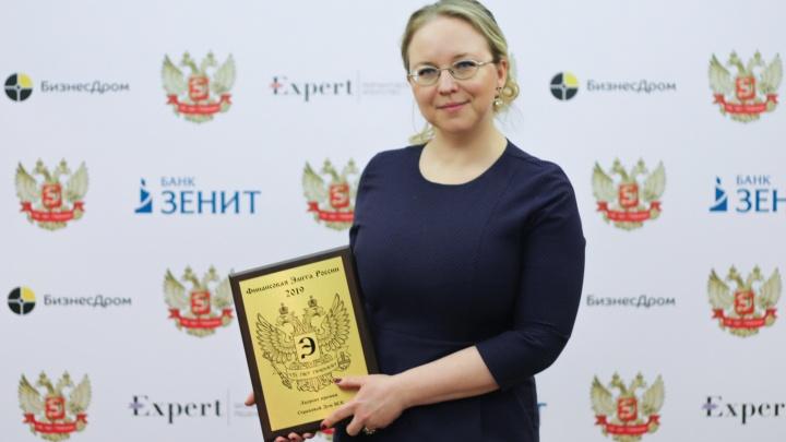 Объявлены лауреаты премии «Финансовая элита России»