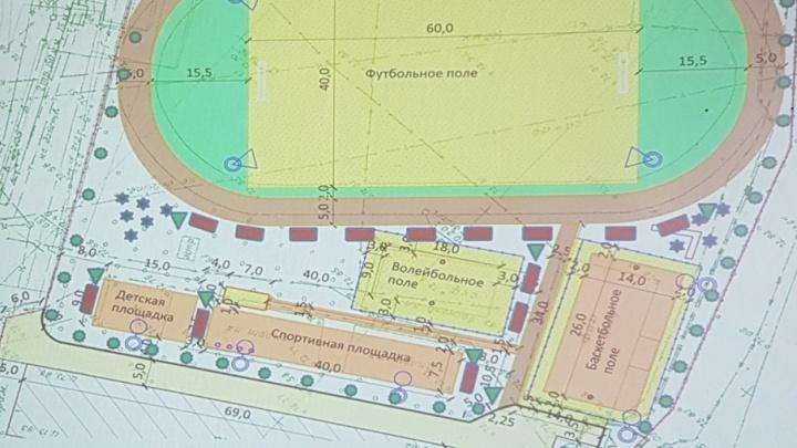 Тренажеры, футбольное поле и детская площадка: курганская школа №45 претендует на федеральные деньги