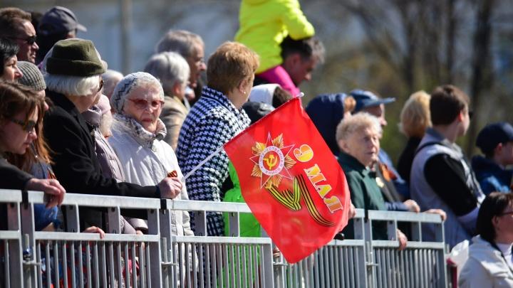 В Екатеринбурге 9 мая запретят продажу алкоголя