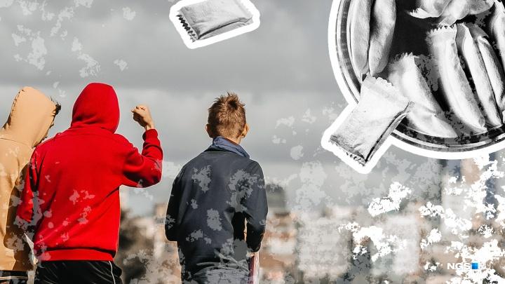 Снюсы и сниффинг: чем травятся новосибирские подростки и как вычислить опасное увлечение