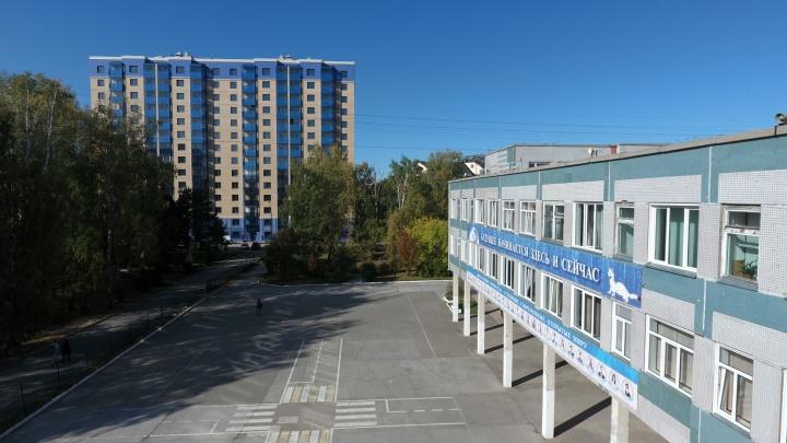 В Академгородке напротив одной из лучших школ страны продают квартиры бизнес-класса до 155 квадратов