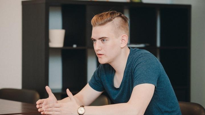 «Это профанация». За участие в митинге в Москве 19-летний стартапер из Тюмени заплатит 12 тысяч