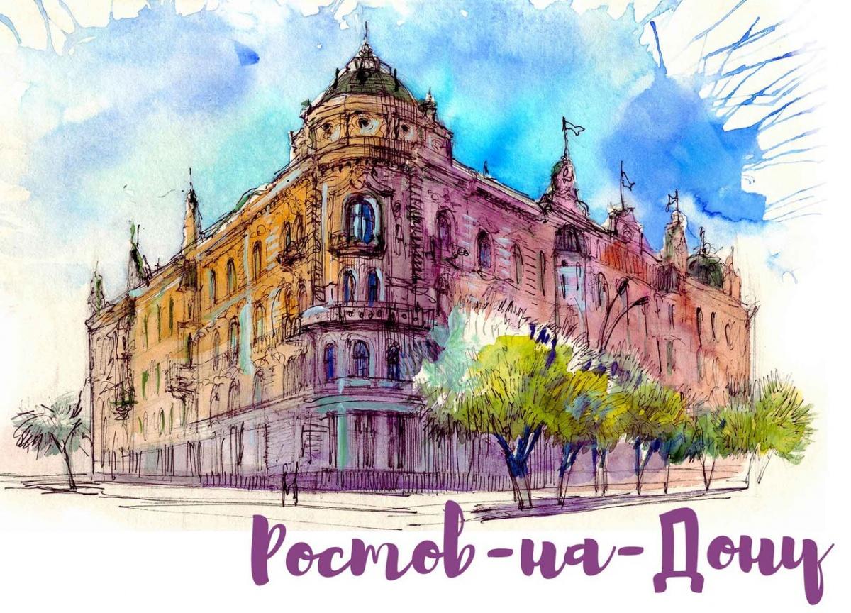 Открытки городов цена, открытка