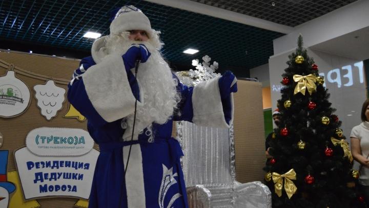 В Заозёрном откроется резиденция Деда Мороза