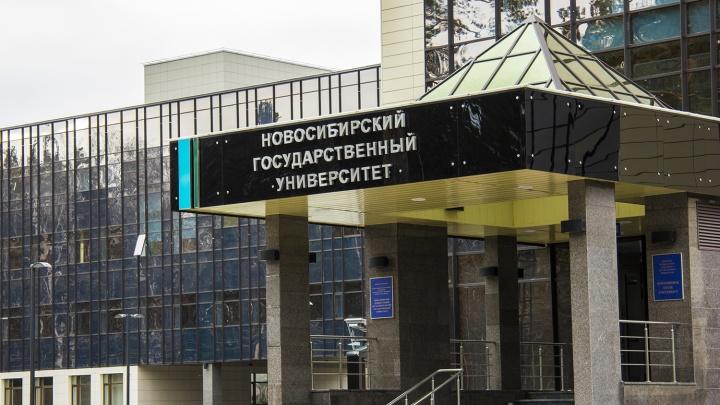 Медведев дал НГУ 860 миллионов на борьбу с конкурентами
