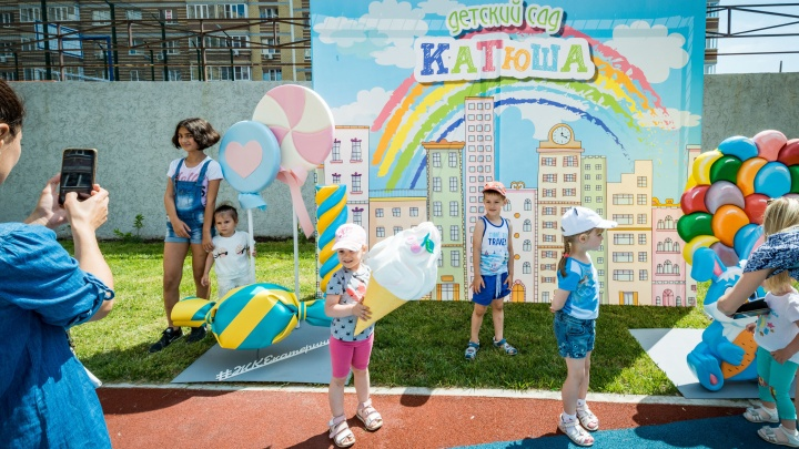В ЖК «Екатерининский» открыли детский сад, помогающий развивать таланты