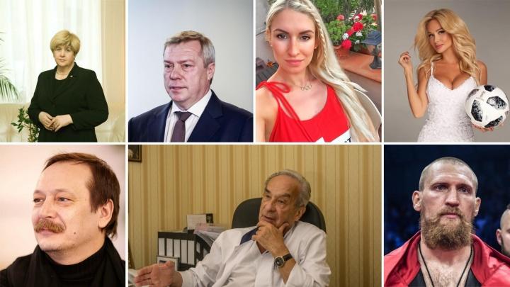«Забыла стихи на торжественной линейке»: публикуем воспоминания выдающихся дончан о Первом сентября