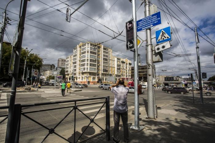Сигнал для слабовидящих пешеходов стал тише