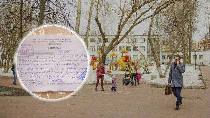 «Дети выгуливали собаку одни»: в центре Ярославля пёс накинулся на женщину и искусал её