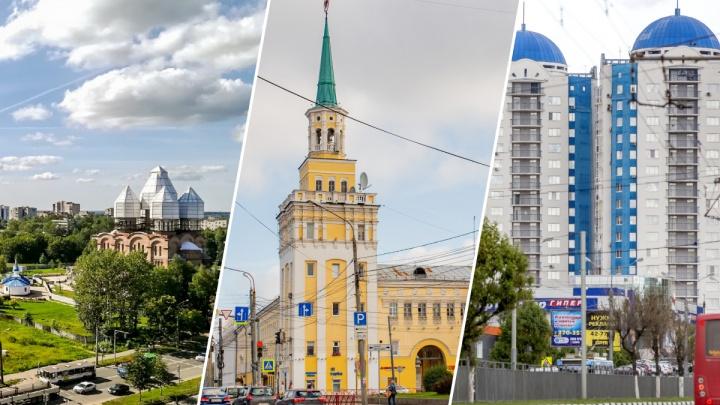 «Самый большой и развитый»: ярославцы назвали лучший район города