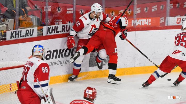 Международная федерация хоккеярассмотрит возможность проведения ЧМ в Екатеринбурге