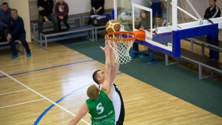 Кубок Уфы по баскетболу в очередной раз выиграла команда «Витязь»