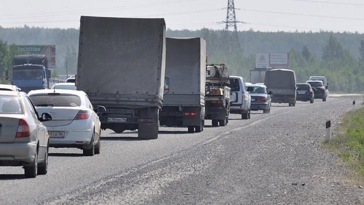 На трассе Пермь - Екатеринбург отменят левый поворот на Дружинино