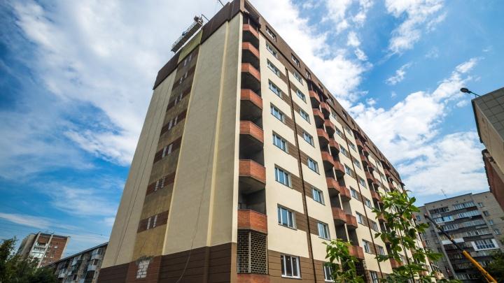 Строили 24 года: дольщики получат квартиры в проблемной девятиэтажке на Сибирской