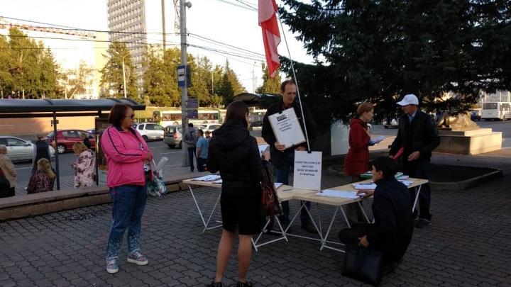 Красноярцы поставили тысячи подписей против пенсионной реформы