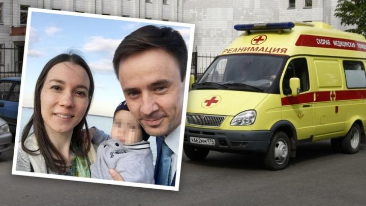 «Лёва много плакал»: малыша с сердечной недостаточностью из Челябинска доставили в Питер на самолёте