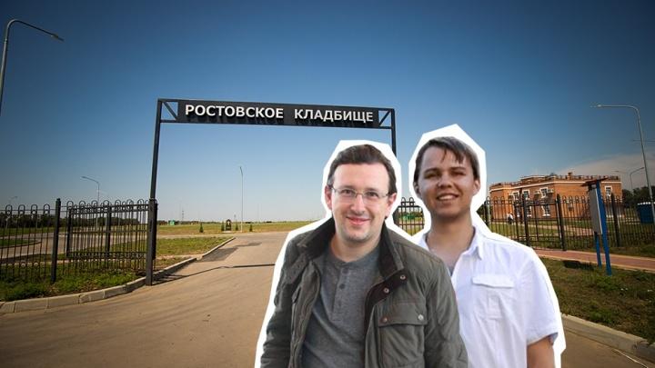 Эксперты рассказали, как лучше организовать автобусные маршруты к кладбищу «Ростовское»