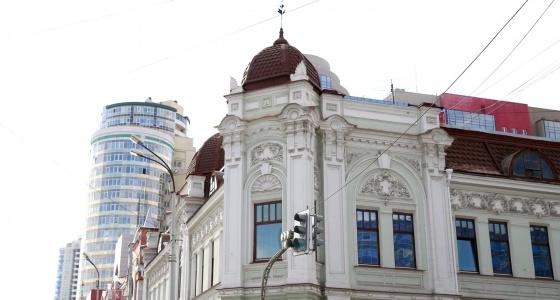 Каменное сокровище Екатеринбурга: Дом мукомольного магната Первушина, из которого вещал Левитан