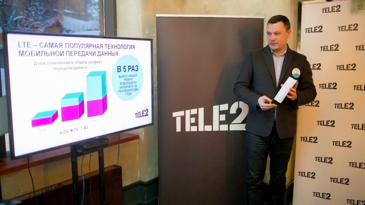 Tele2 посчитала, сколько гигабайтов качают ее абоненты