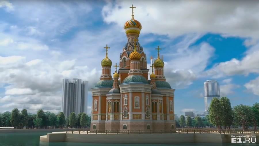 Таким собор святой Екатерины был изначально, когда его хотели разместить в акватории Городского пруда