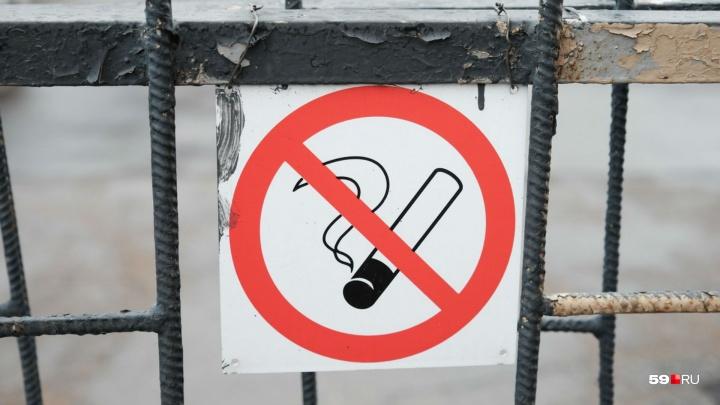 В Пермском крае запретят продавать вейпы детям