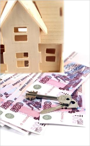 Ставки по ипотекам для кузбассовцев снизили до рекордного минимума