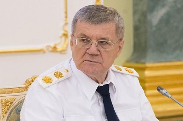 Приказ о назначении нового прокурора подписал Юрий Чайка