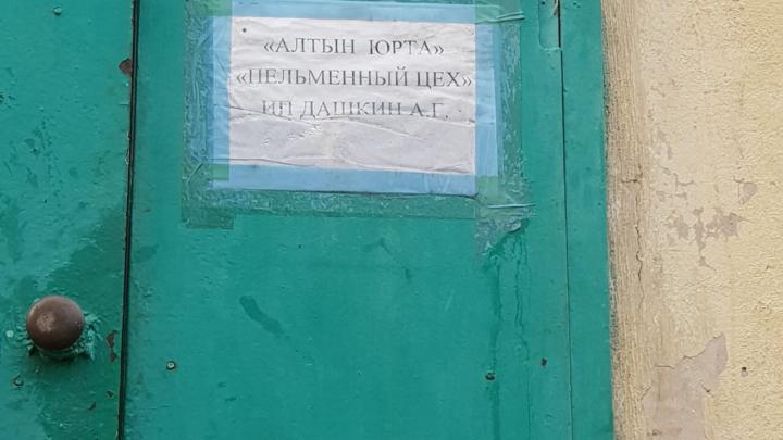 В Стерлитамаке горожане ужаснулись сообщению, что в бывшем морге открыли пельменный цех