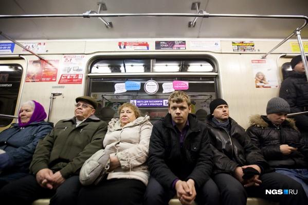 Продление работы метро в новогоднюю ночь позволило добраться до дома или гостей почти 16 тысячам новосибирцев