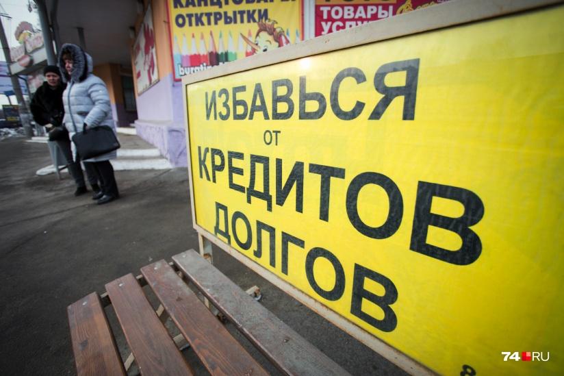 Легкий. банковского обслуживания физических лиц в Банке ГПБ (АО) (действуют с 15.01.2020).