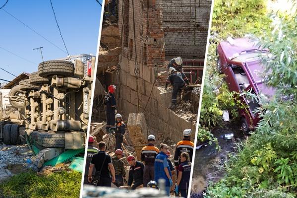 Обрушение стены в Ленинском районе стало самым серьёзным происшествием на стройках Новосибирска за последние годы