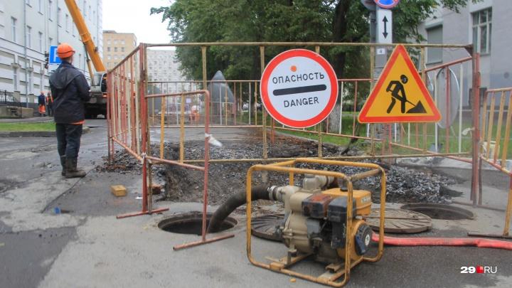 С 11 сентября участок Розы Люксембург закроют из-за ремонтов