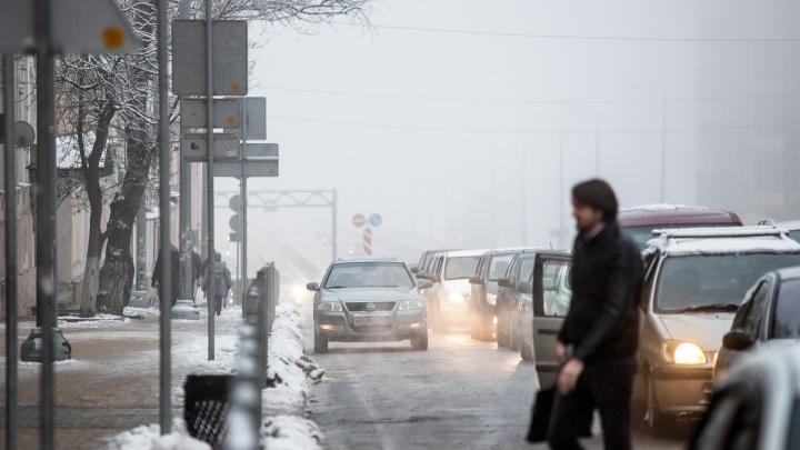 Прогноз погоды на месяц: рассказываем, когда в Ростове выпадет снег