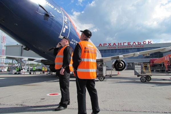 К концу года станет известно, в чью честь назовут аэропорт Архангельск