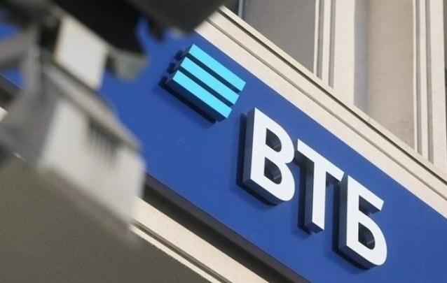 Более 300 тысяч клиентов ВТБ снизили ставки по кредитам благодаря использованию «Мультикарты»