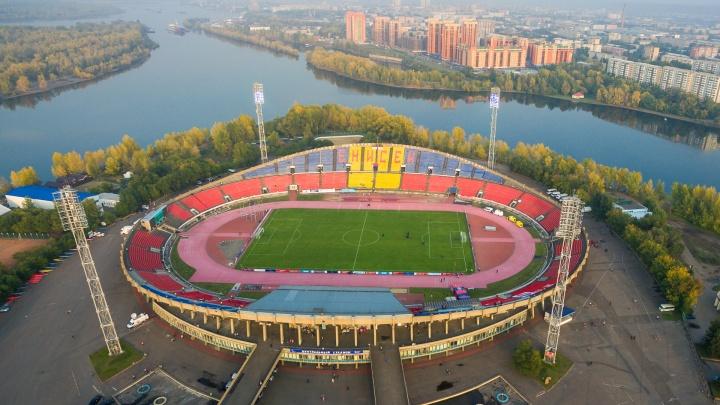 Объявлена дата открытия Центрального стадиона для игр «Енисея»