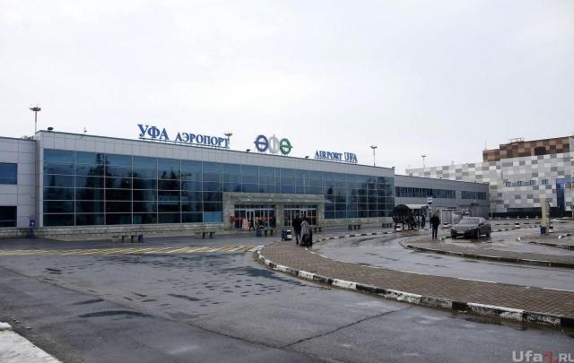 Отмена рейса: Самолет из Самары так и не долетел до Уфы