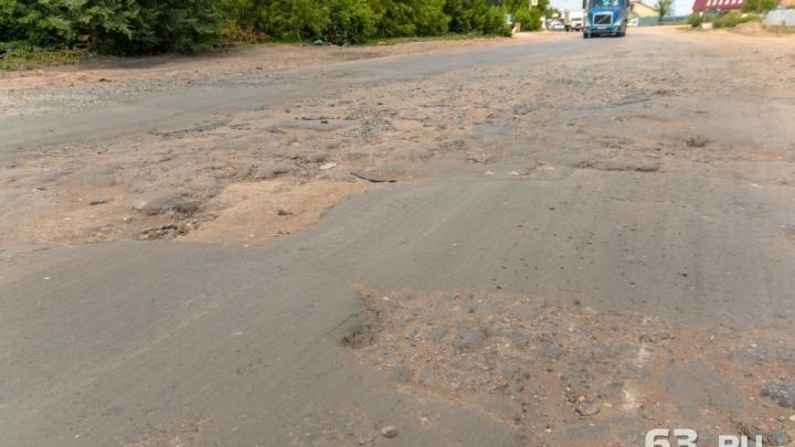 «Золотые» ямы: на реконструкцию Заводского шоссе снова направили деньги